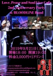 2nd Anniversary Live Party: Bloodline Band