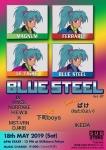 BLUE STEEL Vol. 7: 下町boys, DJs MMZK, NORITAKE, H.E.W.$, 大, MST-VRN, DJ本田, ばけ (ねたのよい)