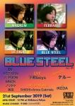 BLUE STEEL Vol. 9: 下町boys, SHISHI × Anna Gabriele (live paint), DJs テルー, MST-VRN, J - POON, MMZK, ノリタケ, 本田, VJ IKEDA