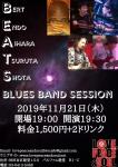 BEATS Blues Band Session