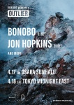 Bonobo, Jon Hopkins, more