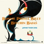 Bonnie 'Prince' Billy & Bitchin Bajas, Kensuke Ide and His Mothership