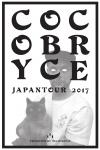 Coco Bryce, sofheso, HiBiKi MaMeShiBa, Sung Sig Min