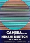 CAMERA (from Berlin), Minami Deutsch (南ドイツ), Ms.Machine, more