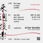CARRE, Rin Saga, A Virgin, DJ soybeans, more