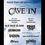 CAVE IN, POWER TRIP, CRYSTAL LAKE, SECOND TO NONE, KRUELTY