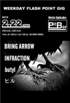 butyl, BRING ARROW, INFRACTION, ヒル