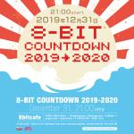 8-BIT COUNTDOWN 2019-2020: YMCK, KARAKURI, しのりゅー, suguruka, Hosotake, Robokabuto, Robotprins, 4DK