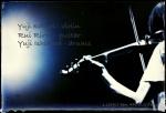 勝井祐二 (violin), ルイ・リロイ (guitar), 石原雄治 (drums)