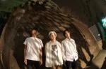 cero, Maeno Kenta (band set)