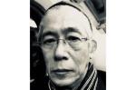 千野秀一 (Shuichi Chino), 大上流一 (Riuichi Daijo), 池田陽子 (Yoko Ikeda)