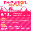 Chip Union Festival: YMCK, Hige Driver, SEXY-SYNTHESIZER, KUNIO, Storz, フラット3rd