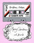 Merry Christmas, Echoscape, Blanco, Spiro