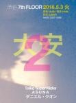 ASUNA, Daniel Kwon, Taiko Super Kicks