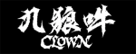 九狼吽 (CLOWN), alt of the society, sassya-, SYSTEMATIC DEATH, TERROR SQUAD, 六根 (ROCCON)
