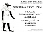 M.A.Z.E, 満州候補者, former_airline, P-iPLE, Second Apartment