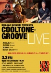 CoolTone Groove