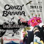 CRAZY BANANA: DJs Radio Jakarta (Indonesia), Siiiii, 名人, AG