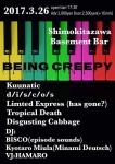 Kuunatic, d/i/s/c/o/s, Limited Express (has gone?), Tropical Death, Disgusting Cabbage