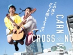 CROSSING CARNIVAL '19