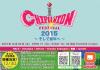 CHIP UNION FESTIVAL 2015: 黒魔, omodaka, Saitone, Sharaku Kobayashi, suesett, YMCK, more