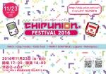 CHIP UNION FESTIVAL: YMCK, Chip Tanaka, FAMILY CONTINUE, Robotprins, ajiponn, Chibi-Tech