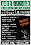 RAMONES DRAGON, RAMONA★42, URAMONES, UPPERS, The Re:mones, Evely'n'Togars