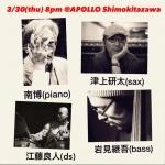 南博 (piano), 津上研太 (as), 岩見継吾 (bass), 江藤良人 (ds)