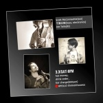Scott McConnachie (sax - from Melbourne), Hiroki Chiba (bass), Joe Talia (ds)