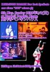 KAWAGUCHI MASAMI'S NEW ROCK SYNDICATE (guest: Miura Maki), BaraNanbu, Angie (from Australia)