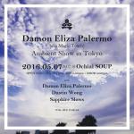Damon Eliza Palermo (aka Magic Touch), Dustin Wong, Sapphire Slows