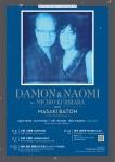 Damon & Naomi with Michio Kurihara & Masaki Batoh