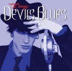 DANNY'S DEVIL'S BLUES, The Tokyo Dangerous Babays, DaiyaPianoSanta, THE FREE MAN, more
