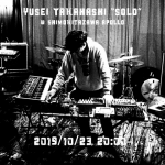 高橋佑成 [Yusei Takahashi] (piano, synth)