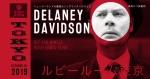 Delaney Davidson (from New Zealand), Robert Taira Wilson, Rip Van Winkle, Rosie Lewis-Dunn