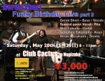 Derek Short and the Executive Class Funk Band BIRTHDAY LIVE Part 1