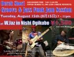 Derek Short Jazz Funk Jam Session and Band Groove Workshop