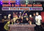 Derek Short Jam Session and Band Workshop