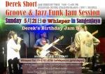 Derek Short Birthday Jam Session (1) and Band Workshop