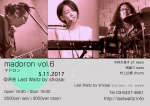 madoron vol.6: Mariko Nakabayashi, Yuzo Oka, Hiroki Murakami