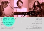 madoron #7: Mariko Nakabayashi, Oka Yuzo, Hiroki Murakami
