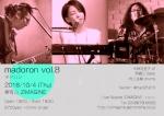 madoron #8: Mariko Nakabayashi, Oka Yuzo, Hiroki Murakami
