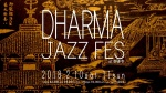 DHARMA Jazz Fes @ Myozenji