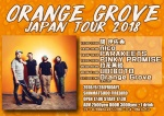 Orange Grove (from Netherlands), Seki Isao, nico, PARAKEETS, PINKY PROMISE, 竹花英就, UBI&OTO
