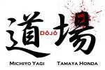 Dōjō (Michiyo Yagi & Tamaya Honda) + Mette Rasmussen