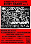 DON KARNAGE, NAVEL, WHAT-A-NIGHTS, Limited Express (has gone?), THREE MINUTE MOVIE, WIPES, DAIEI SPRAY