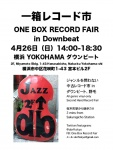 一箱レコード市 (横浜) One Box Record Fair Yokohama