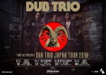 DUB TRIO, spike shoes