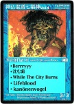 kanönenvogel, Berrryyy, 沈む鉛, While the city burns, Lifeblood
