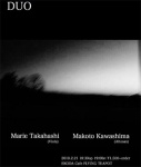 Marie Takahashi + Makoto Kawashima Duo